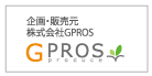 株式会社GPROS
